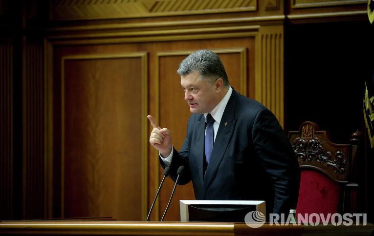 Президент Украины Пётр Порошенко на заседании Верховной рады Украины