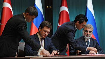 Министр энергетики РФ Александр Новак и министр энергетики и природных ресурсов Турции Танер Йылдыз