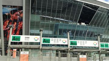 """В здание стадиона """"Донбасс Арена"""" попал снаряд"""