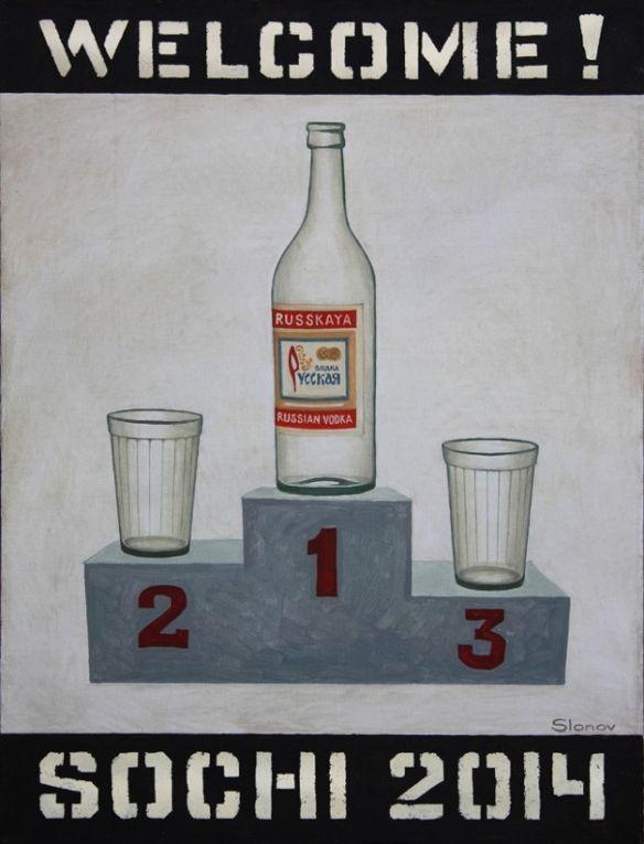 Работа Василия Слонова в выставки «Добро пожаловать в Сочи-2014»