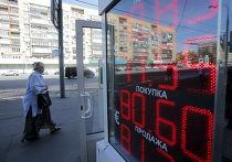 Информационные табло обменных курсов валют
