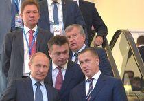 Президент РФ Владимир Путин принимает участие в работе первого Восточного экономического форума