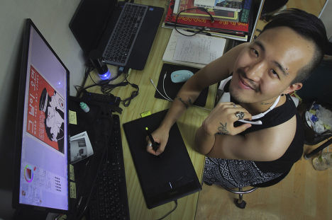 ЛГБТ в Сеуле: Хизи Ян