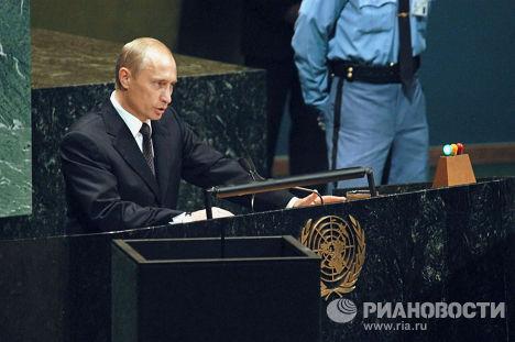 Выступление В.Путина на 58-й сессии Генеральной Ассамблеи ООН