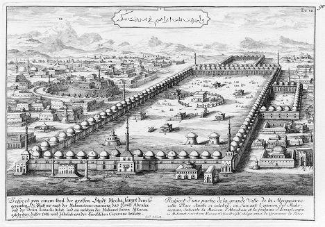 Мечеть аль-Харам и Мекка в XVIII веке
