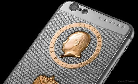 Путинфон от компании Caviar