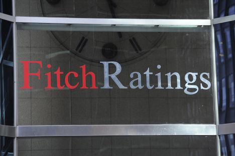 Офис рейтингового агентства Fitch Ratings в Нью-Йорке