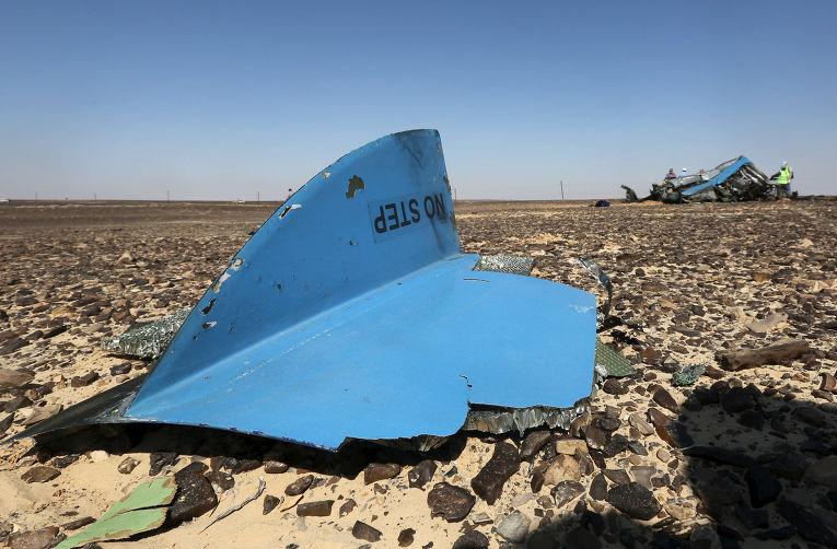 Место крушения самолета А321 авиакомпании «Когалымавиа»