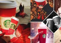 Новогодние стаканы Starbucks