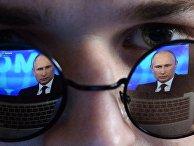 """Трансляция """"Прямой линии с Владимиром Путиным"""""""