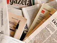 Польская пресса