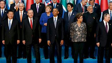 Групповое фото на саммите G20 в Анталье