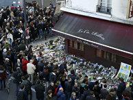Бар La Carillon в Париже, где произошел теракт