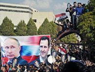 """Митинг студентов университета """"Баас"""" в поддержку действий российской авиации в Сирии"""