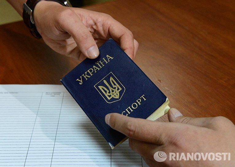Наказание за два паспорта: отберут ли украинское гражданство у крымчан, Политика, ИноСМИ - Все, что достойно перевода