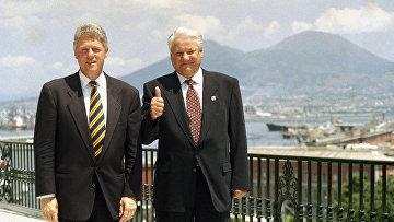 Билл Клинтон и Борис Ельцин на террасе Королевского дворца в Неаполе, 1994 год