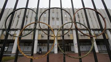 Здание Олимпийского комитета в Москве