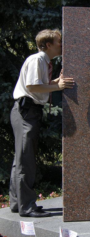 """Памятник букве """"Ё"""" в Ульяновске"""