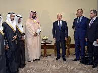 Встреча президента РФ Владимира Путина с заместителем наследного принца Саудовской Аравии Мухаммедом ибн Салманом Аль Саудом