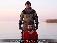 Русский боевик ИГИЛ убивает русского чеченца