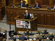Вице-президент США Джо Байден выступает в Верховной Раде