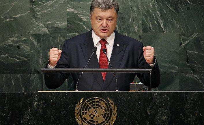 Выступление Петра Порошенко на 70-й сессии Генеральной ассамблеи ООН
