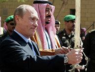 Президент России Владимир Путин и принц Салман ибн Абдул-Азиз Аль Сауд