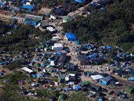 Лагерь мигрантов в Кале