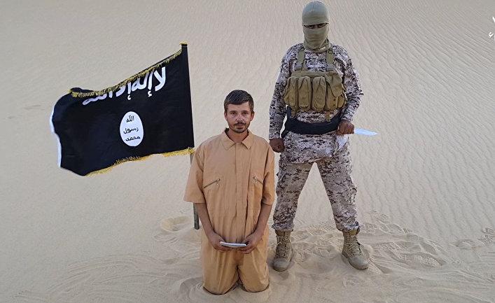 Боец Исламского государства с заложником Томиславом Салопеком