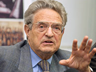 Американский предприниматель и филантроп Джордж Сорос, архивное фото