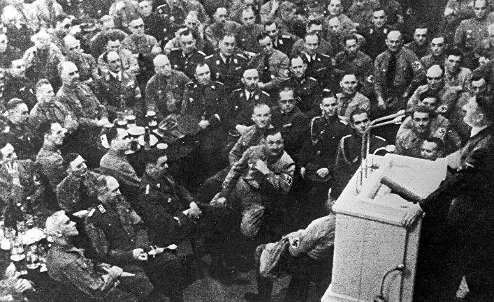 Нацизм гомосексуалисты евреи цыгане