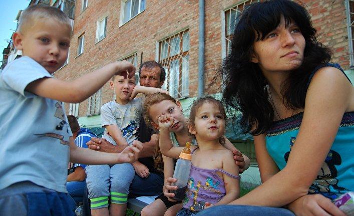 Украинские беженцы в Белгороде
