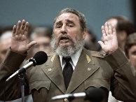 Первый Секретарь ЦК компартии Кубы Фидель Кастро
