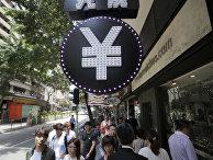 Знак юаня в пункте обмена валют в Гонконге