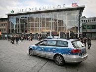 Автомобиль полиции у железнодорожного вокзала в Кельне