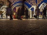 Новогодние украшения в центре Москвы