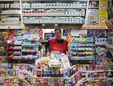 Журнальный киоск в Белграде