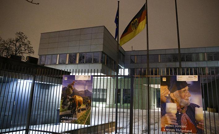 Посольство ФРГ в Варшаве