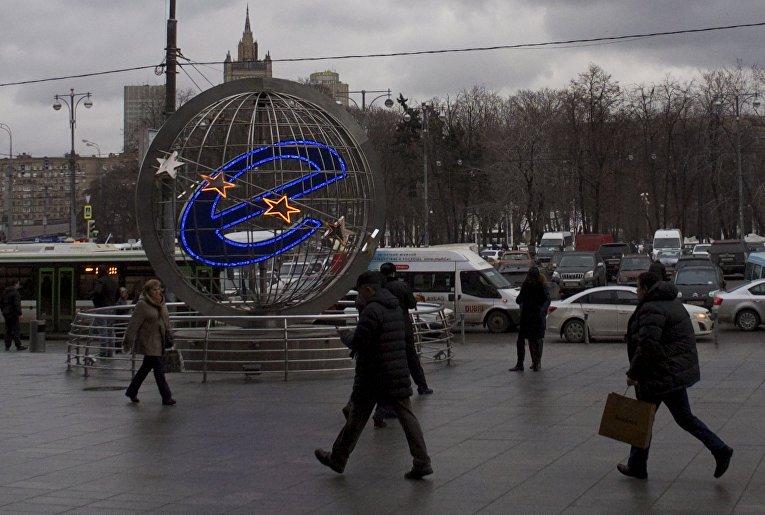 Площадь Европы в Москве