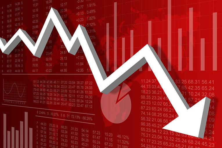 Экономический спад