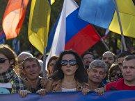 «Марш мира» в Москве