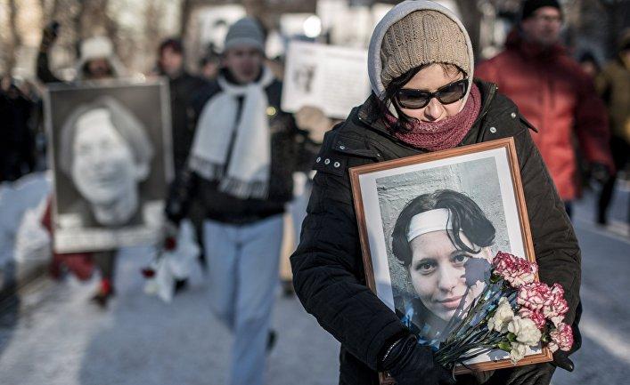 Шествие в память о Станиславе Маркелове и Анастасии Бабуровой