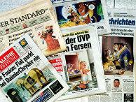 Австрийские газеты