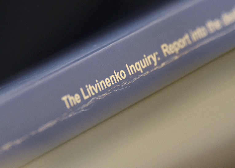 Доклад о результатах расследования убийства Александра Литвиненко на пресс-конференции в Лондоне