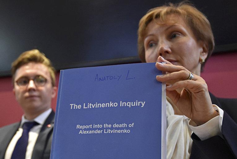 Марина Литвиненко показывает доклад о результатах расследования убийства Александра Литвиненко на пресс-конференции в Лондоне