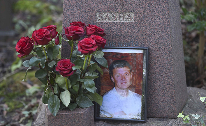 Могила Александра Литвиненко в Лондоне