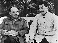 Владимир Ленин и Иосиф Сталин в Горках