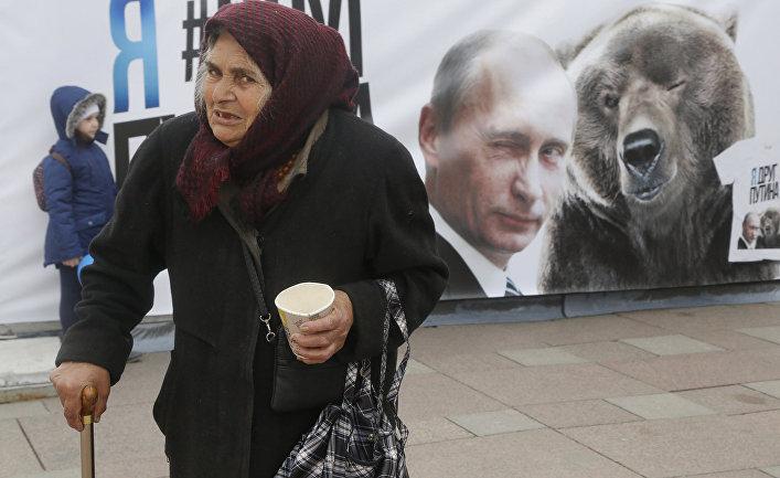 Пожилые женщины с русским диалогом