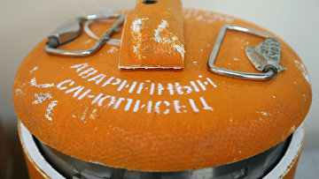 Бортовые самописцы польского самолета Ту-154М, разбившегося 10 апреля под Смоленском