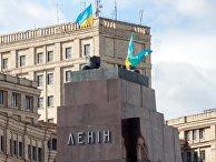 Постамент в Харькове, на котором стоял памятник Ленину